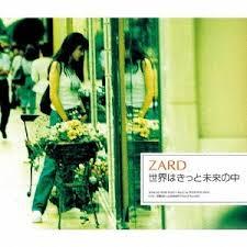 ZARD/世界はきっと未来の中 - TOWER RECORDS ONLINE