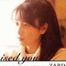 promised you / ZARD - Lyrics and Music           by ZARD (原曲) arranged by ...