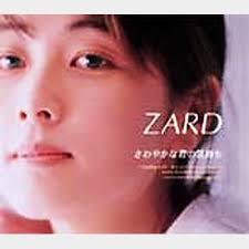 さわやかな君の気持ち : ZARD   HMV&BOOKS             online - JBCJ-3001