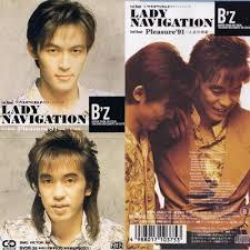B'z - LADY NAVIGATION