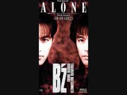 B'z ALONE (Copy) - YouTube