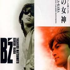 裸足の女神 - B'z - Lyrics and Music by B'z           arranged by _YUKI0513_